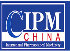 The 57th (spring 2019) national pharmaceutical machinery and China International Pharmaceutical Machinery Expo