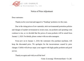 Notice of Price Adjustment