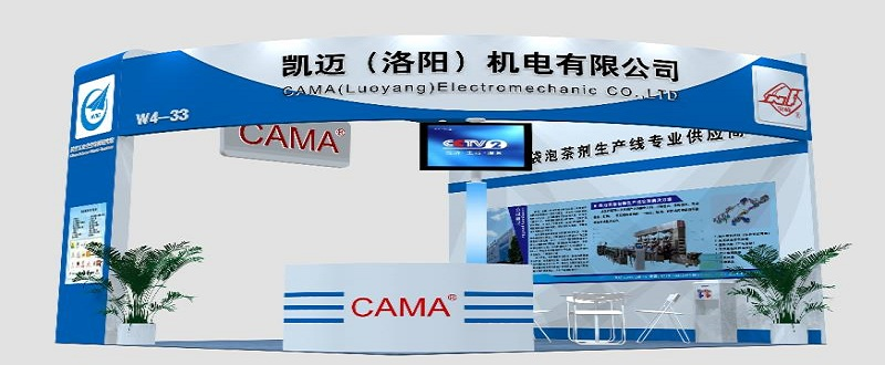 CAMA (LuoYang)Electromechanic Co.,Ltd.