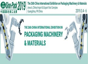 2019 Sino-Pack  The 26th China International Exhibition on Packaging Machinery&Materials